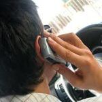movil conduint